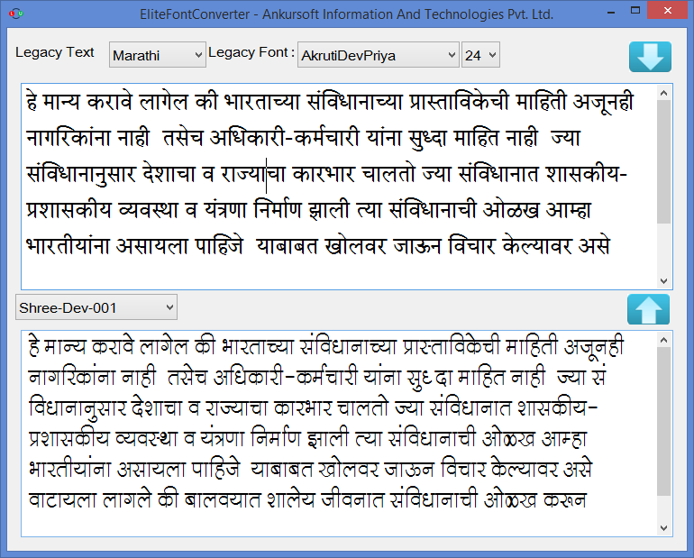 NEW@ Shree Lipi Marathi And English Fonts [K E Y gen Inside