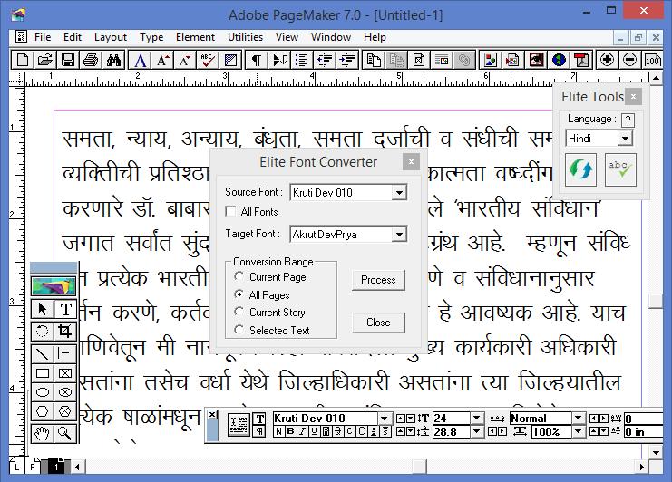 Pagemaker To Corel Draw Converter Software Download For Windows 8 pagemaker-plugin